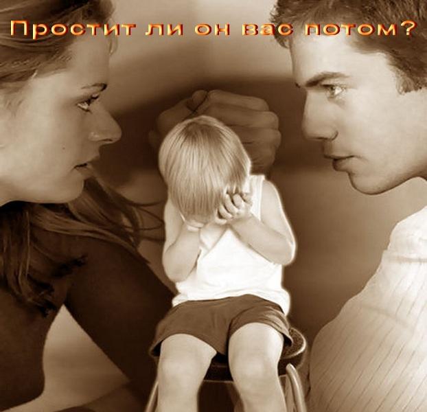 бывший муж не помогает ребенку
